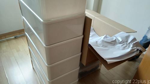 衣装ケースの梱包