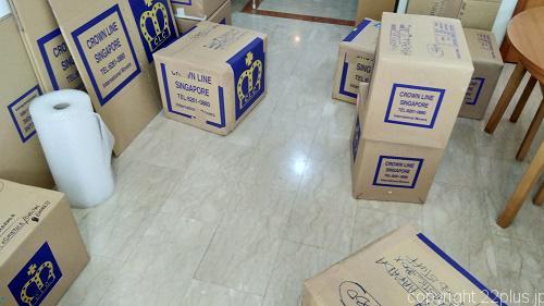 玄関近くに積まれた梱包済み荷物