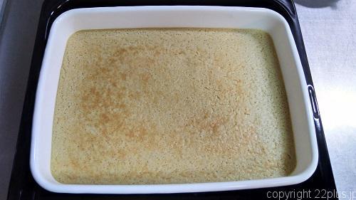 湯煎焼きしたカノムモーケン