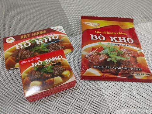 シンガポールのスーパーで買ったボーコーの素