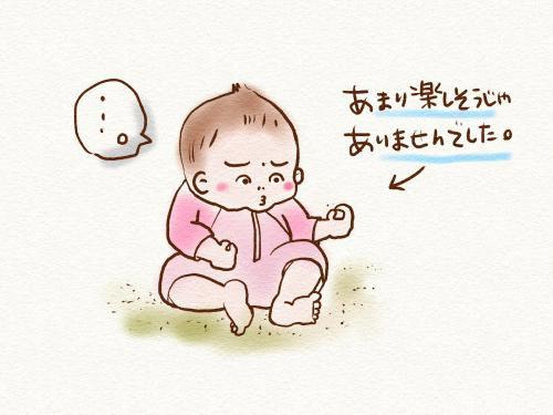ヨーちゃん砂浜初体験