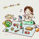 寄付するおもちゃは水洗い→乾燥→消毒